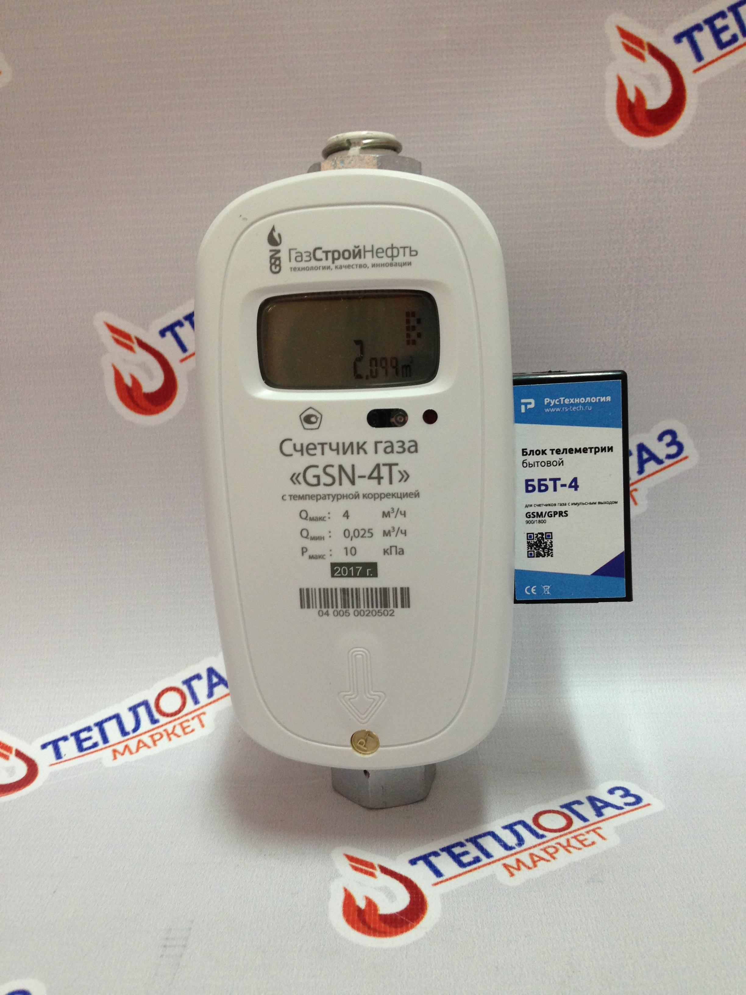 Счетчик газа GSN-G4 (правый)